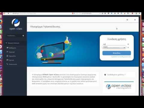 Οδηγίες εγγραφής και πρόσβασης στην ηλεκτρονική τάξη allmath.gr/eclass