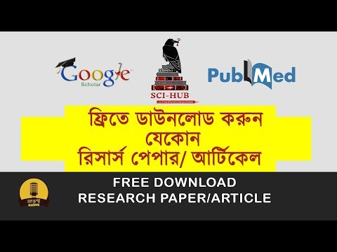 How To Download Research Paper/Article Free l Bangla Tutorial l