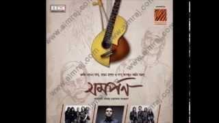 Warfaze - Khachar Bhitor Ochin Pakhi (খাঁচার ভিতর অচিন পাখি)