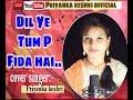 Yuhi Nhi Tujhpe Dil Ye | Female Cover | Priyanka Keshri | kalank