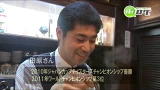 35年続く老舗の喫茶店。田原照淳さんは九州初のコーヒー鑑定士の称号...