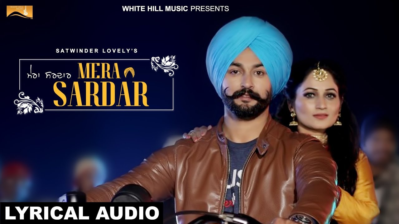 download hd video song mere wala sardar