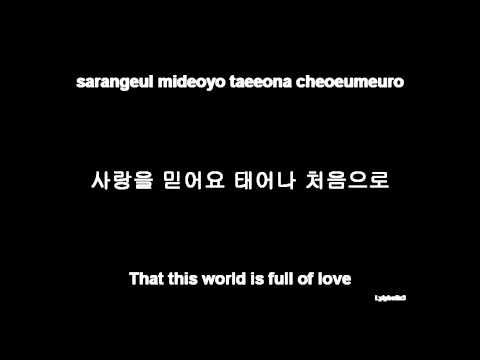 After School - Love Love Love (Lyrics)