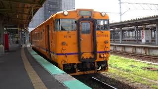 〔4K UHD|cc〕道南いさりび鉄道・道南いさりび鉄道線:函館駅、キハ40形(山吹色)/出発シーン。