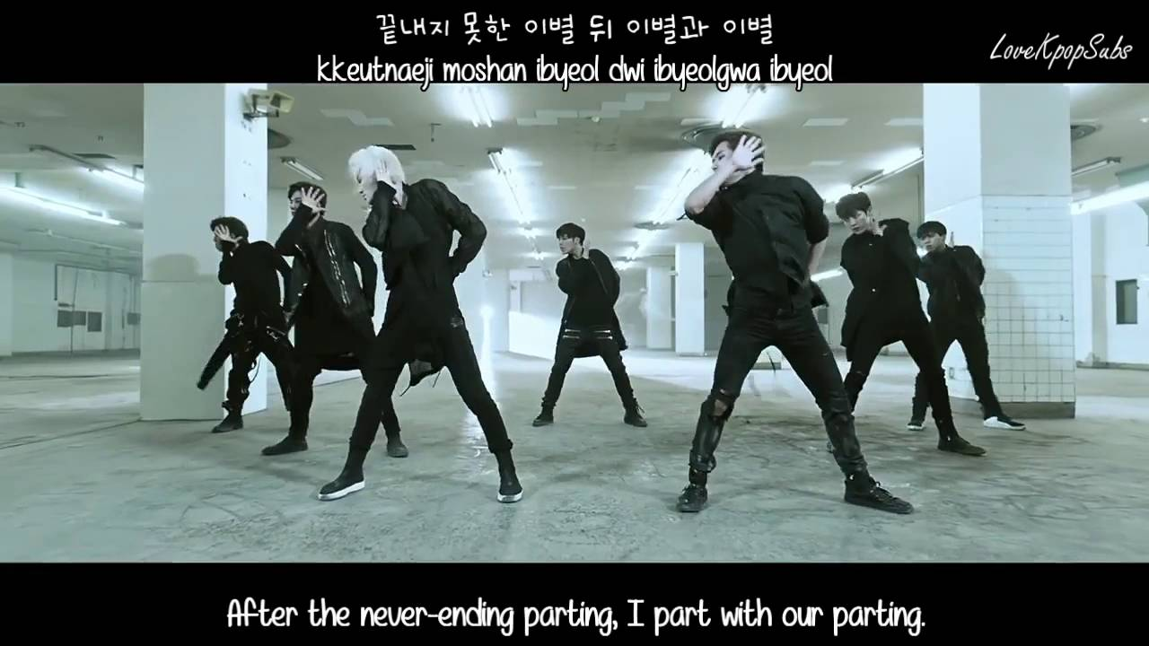 infinite-the-eye-mv-english-subs-romanization-hangul-hd-lovekpopsubs17