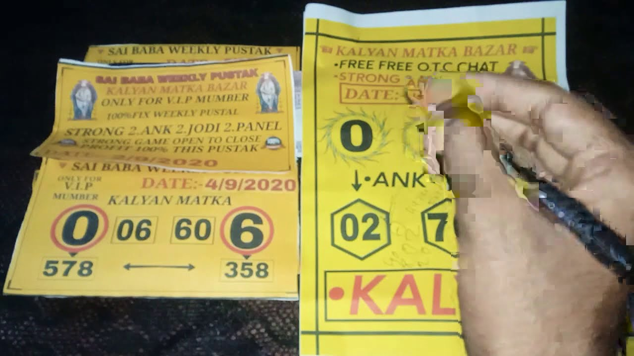 Free ank matka fix date 100