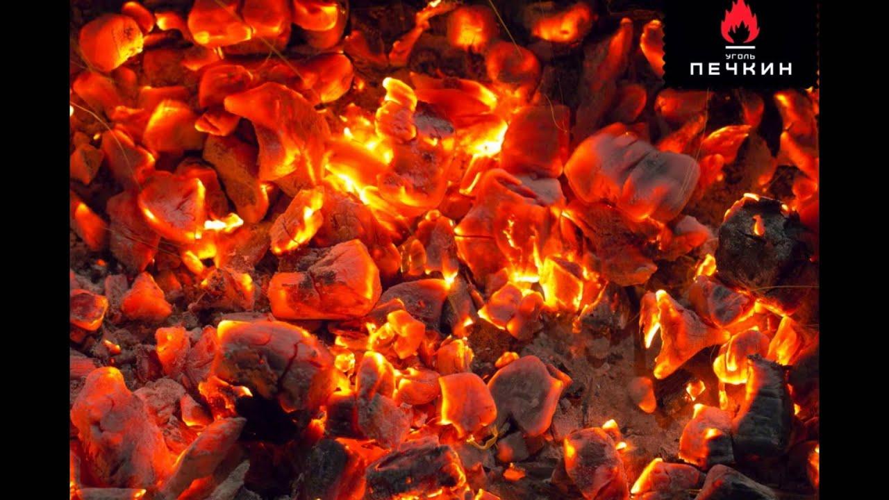 Как сжечь уголь в котеле