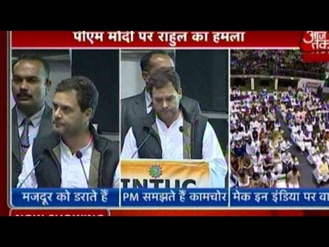 PM Making Labour Work Forcefully: Rahul Gandhi At INTUC