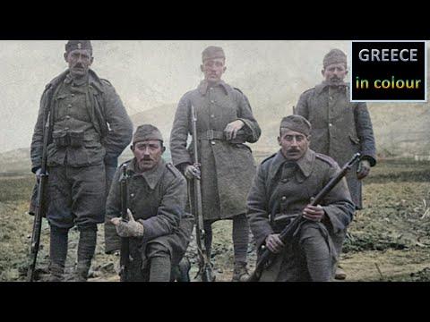OXI, 28 Οκτωβρίου 1940 B' Μέρος, 'Italian invasion of Greece', Greek Italian war in colour pt 2