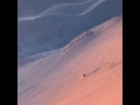 Фрірайд на світанку