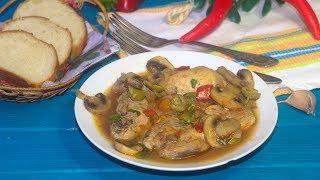 Курица тушеная с грибами и овощами