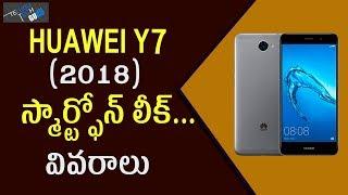 Huawei Y7 2018  Smartphone Press Render Leake - Telugu Tech Guru