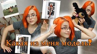 Кастинг в модельной школе, Екатеринбург... Должна заплатить 40000₽ за обучение?