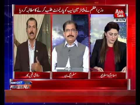 Tonight With Fereeha  – 09 May 2018 - Abb takk