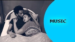 ela tv - Efrem Kapitano ( Chare )  - New Eritrean Music 2018 - ( Official Music Video )