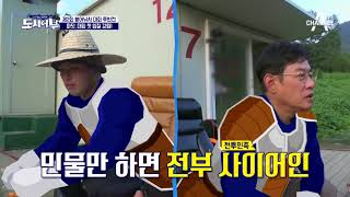 HIT?! 마닷에 이은 경규의 몬스터 입질 강림!