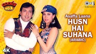Asaffa Luana - Husn Hai Suhana (Arabic) - Coolie No 1 - Govinda And Karishma Kapoor