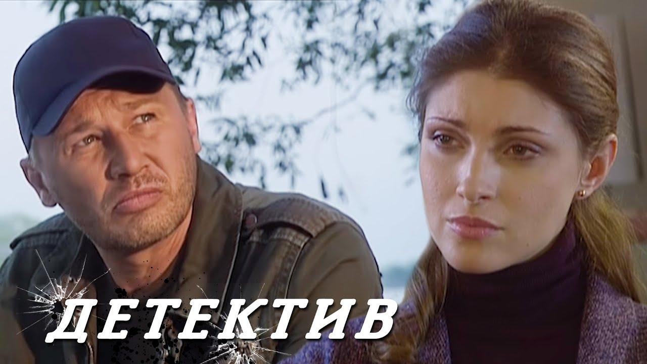 ЗАПУТАННЫЙ ДЕТЕКТИВ - Мертвые воды Московского моря - Русский детектив - Премьера HD