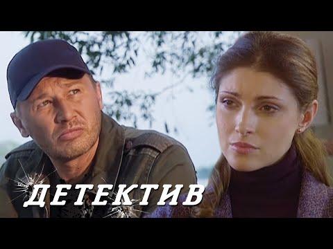 ЗАПУТАННЫЙ ДЕТЕКТИВ - Мертвые воды Московского моря - Русский детектив - Премьера HD - Видео онлайн