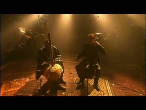 One Shot Not,Sissoko,Segal, Sting - Chamber Music