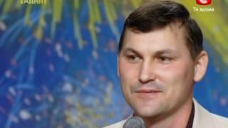 Украина мае талант 4 / Киев / Эдуард Клопот(Песня., 2012-04-15T16:26:32.000Z)