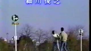「君だけに愛を」主題歌。 「よりかかってONLY YOU」・渡辺信平.