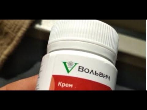 Вольвич хорошие лекарства на травах. Лечение настойками серьезных заболеваний. Обзор.