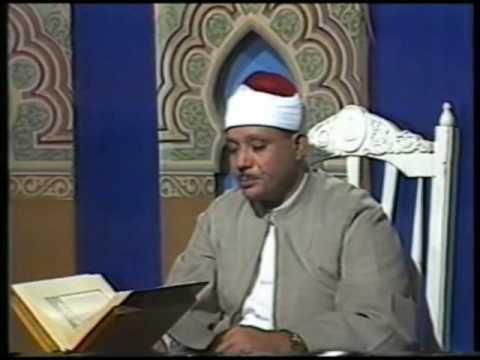 Qari Abdul Basir, Surah Maryam, Part 2/2
