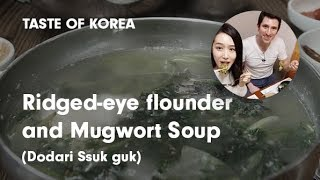 [Taste of Korea LIVE: Season 2] 'Ridged-eye flounder and Mugwort Soup(도다리, 쑥 스프)'. April 03