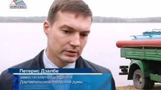 В Большие Стропы запустили маленьких щучек(В уходящем году самоуправление Даугавпилса реализовало 4 проекта по улучшению ситуации на городских водоё..., 2015-10-28T06:24:09.000Z)