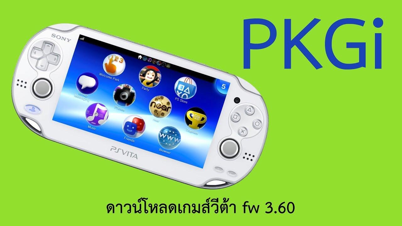 ลงเกมส์ใน Vita 3 60 ด้วยแอป PKGi โหลดเกมส์ลงได้เลย (เหมือนกับ freeshop ของ  3DS)