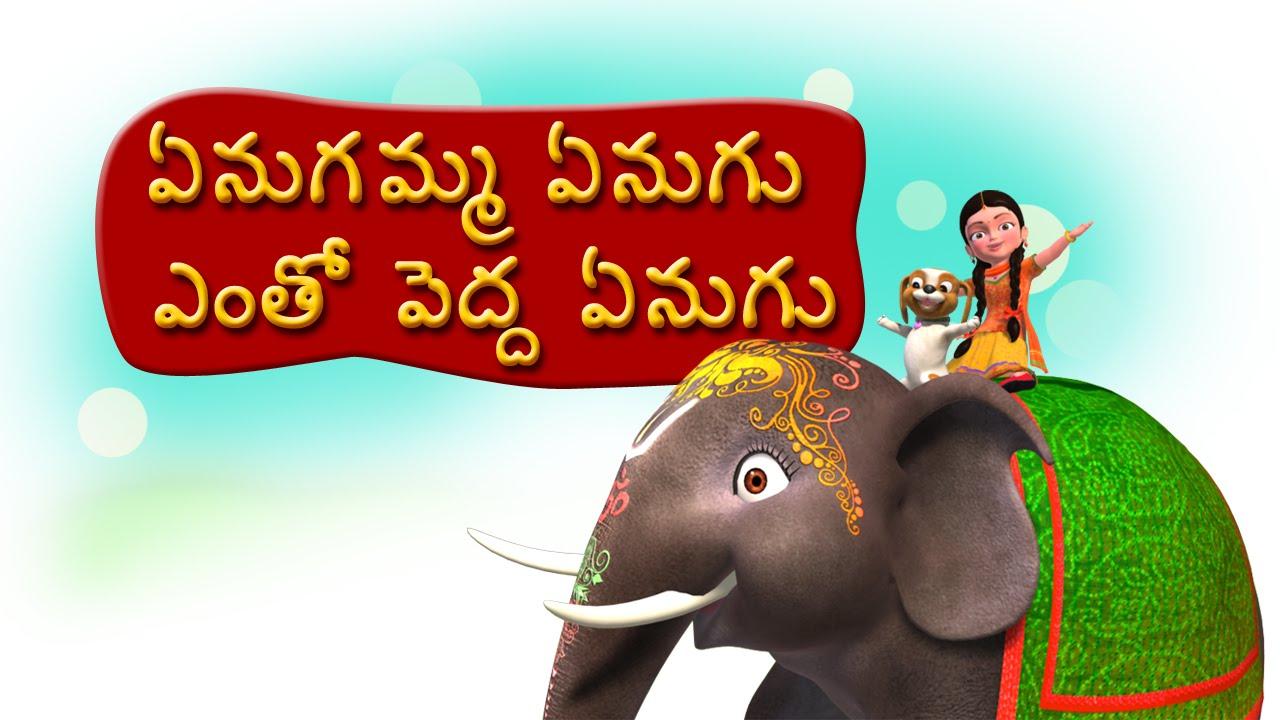 Download Enugamma Enugu Telugu Rhymes for Children