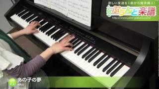 使用した楽譜はコチラ http://www.print-gakufu.com/score/detail/68799...