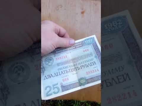 Срочный частный займ в казани под расписку