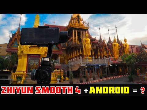 How to Use Zhiyun Smooth 4 Gimbal with Android Smartphone