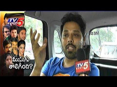 Tollywood Drug Case : Nandu Gives Clarity About Drug Allegations | TV5 News