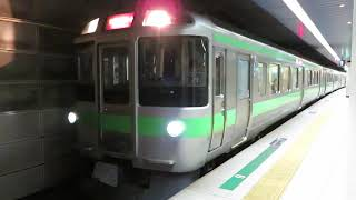 """千歳線721系快速エアポート 新千歳空港駅発車 JR Hokkaido Rapid Train """"AIRPORT"""""""
