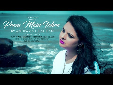 Prem Mein Tohre | Begum Jaan | Asha Bhosle | Anu Malik | Cover By Anupama Chauhan