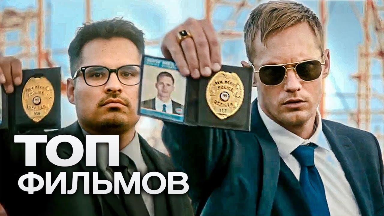 Полицейские два негра кино