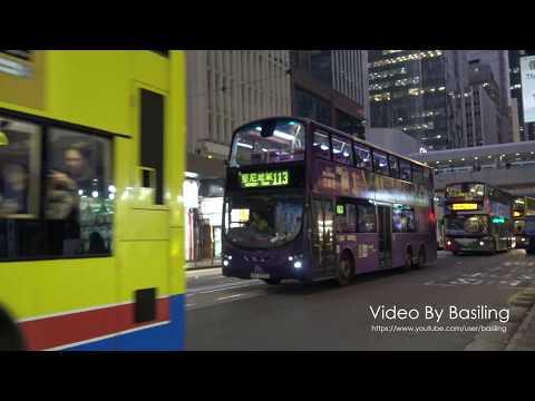 [4K] Hong Kong Bus KMB AVBWU161 @ 113 九龍巴士 Volvo B9 太子道西-置地廣場
