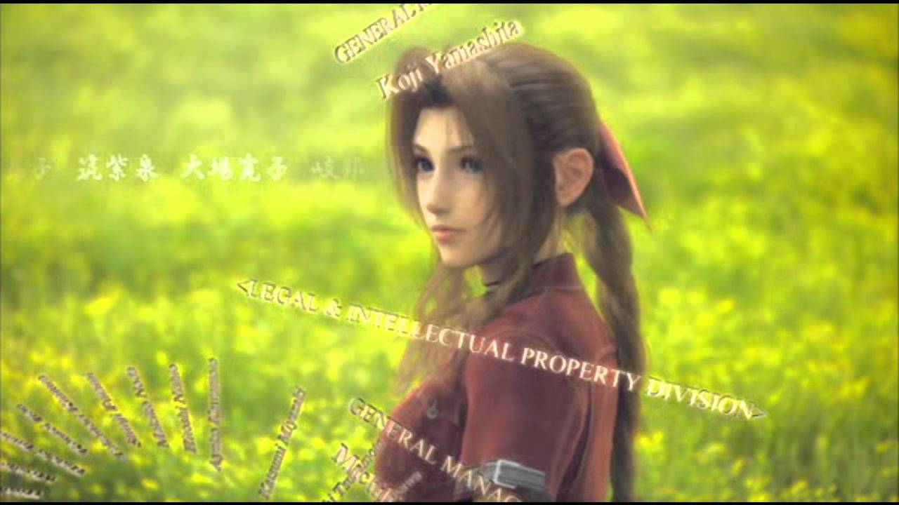 Final Fantasy Advent Child Stream
