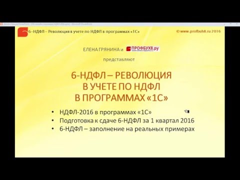 Экономические и правовые семинары в Ростове