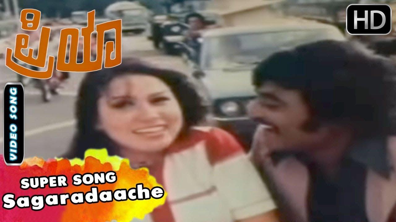 Rajanikantha songs download: rajanikantha mp3 kannada songs online.