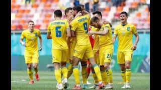 Футбол Евро 2021 Украина Англия Евро 2020 1 4 плейофф Шансов нет Рим 03 07 2021 Анонс