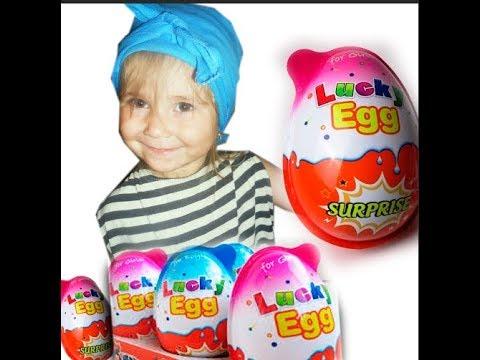 Киндерино большое яйцо с сюрпризом распаковка Lucky Egg Surprise with surprise toys unboxing