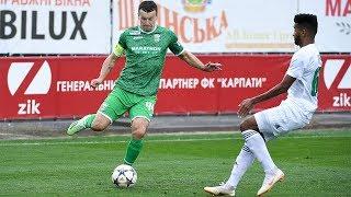 Прем'єр-ліга. «Карпати» – «Ворскла» – 0:1