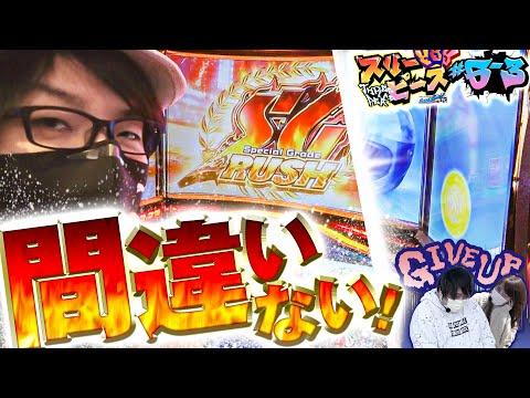 スリーピース vol.6 第3/4話