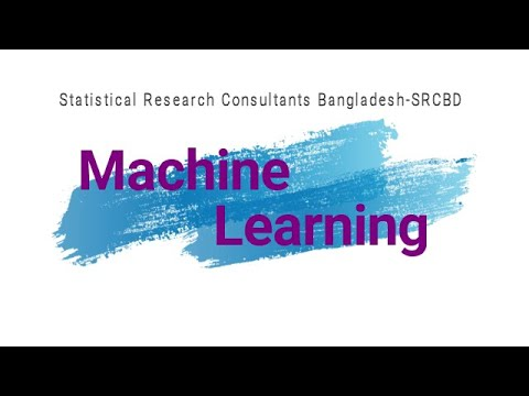 5_Machine Learning In Bangla - Feature Engineering For Machine Learning | Sabber Ahamed | SRCBD |