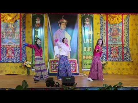 His Majesty The King of Bhutan 38th Birth Anniversary in New York City 2018- Highlights || HD