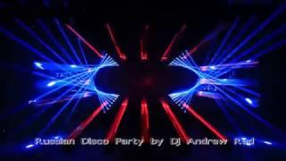 Новая Русская Дискотека\Russian Disco Pa...